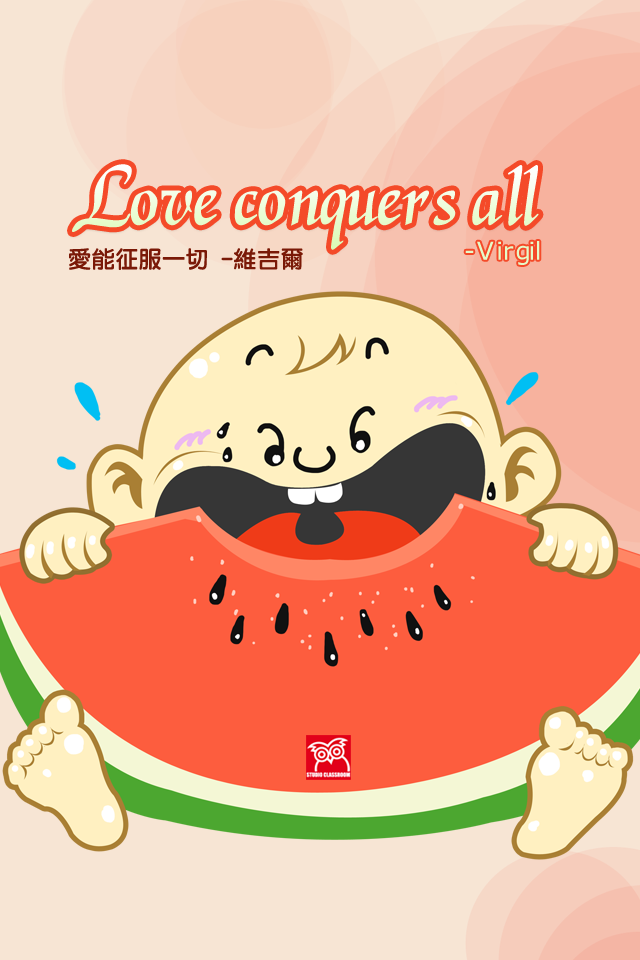 Love conquers all- Virgil