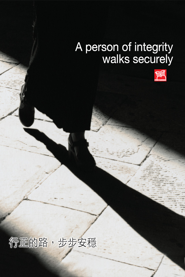 A person of integrity walks securely.