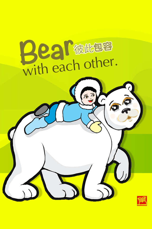 Bear with each other.