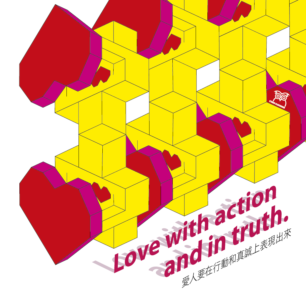 Love with action and in truth.