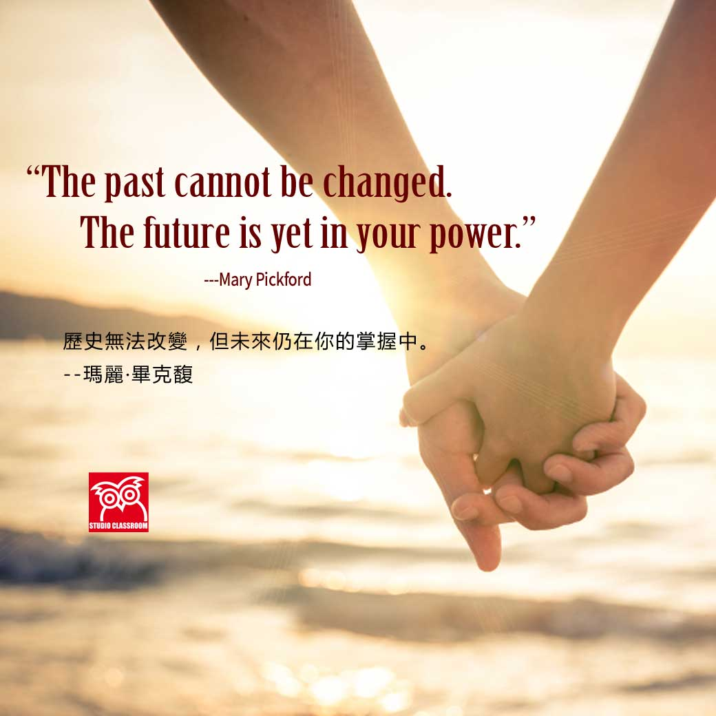 The past cannot be changed. The future is yet in your power. --Mary Pickford