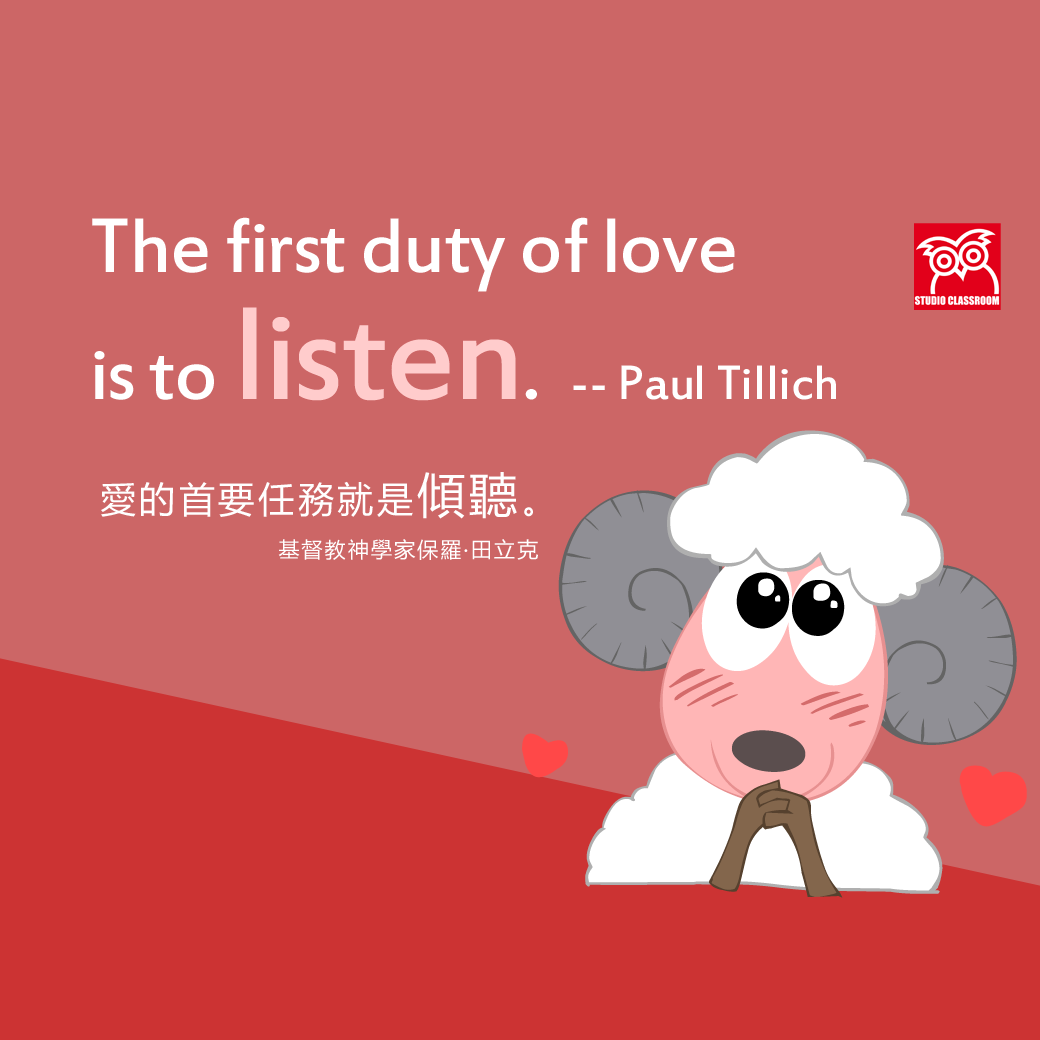 The first duty of love is to listen. -- Paul Tillich