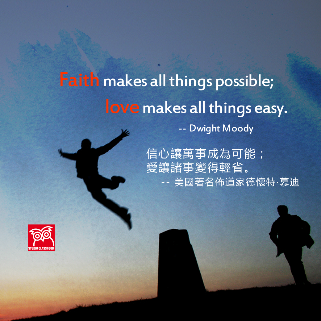 Faith makes all things possible; love makes all things easy. -- Dwight Moody