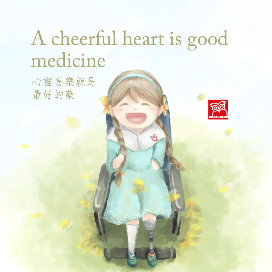 A cheerful heart is good medicine.