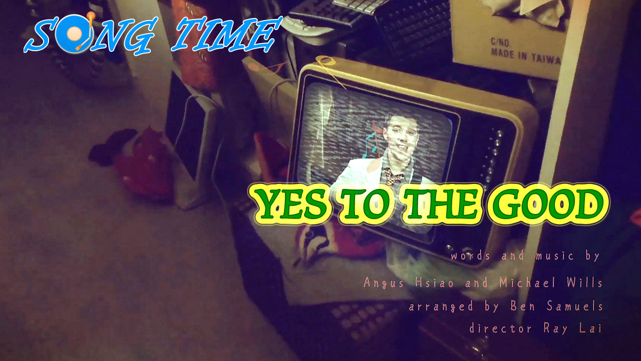 【MV】Yes to the Good