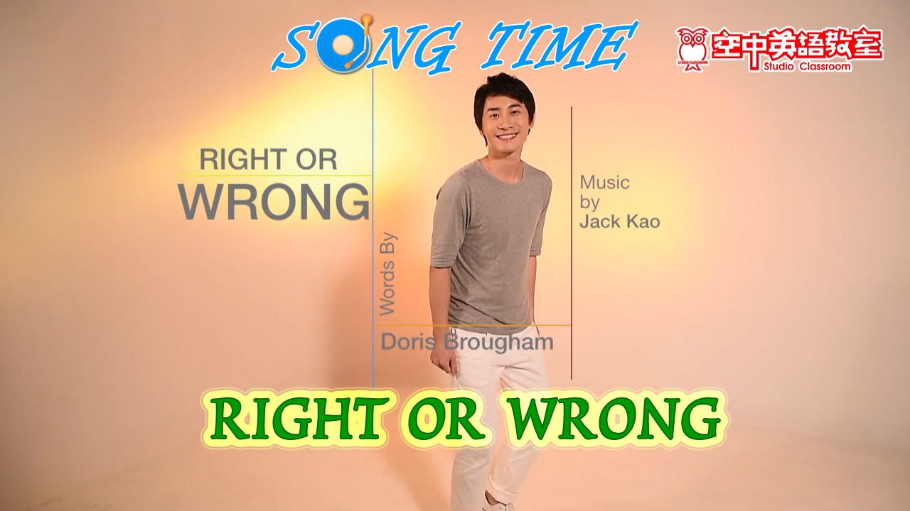 【MV】Right or Wrong