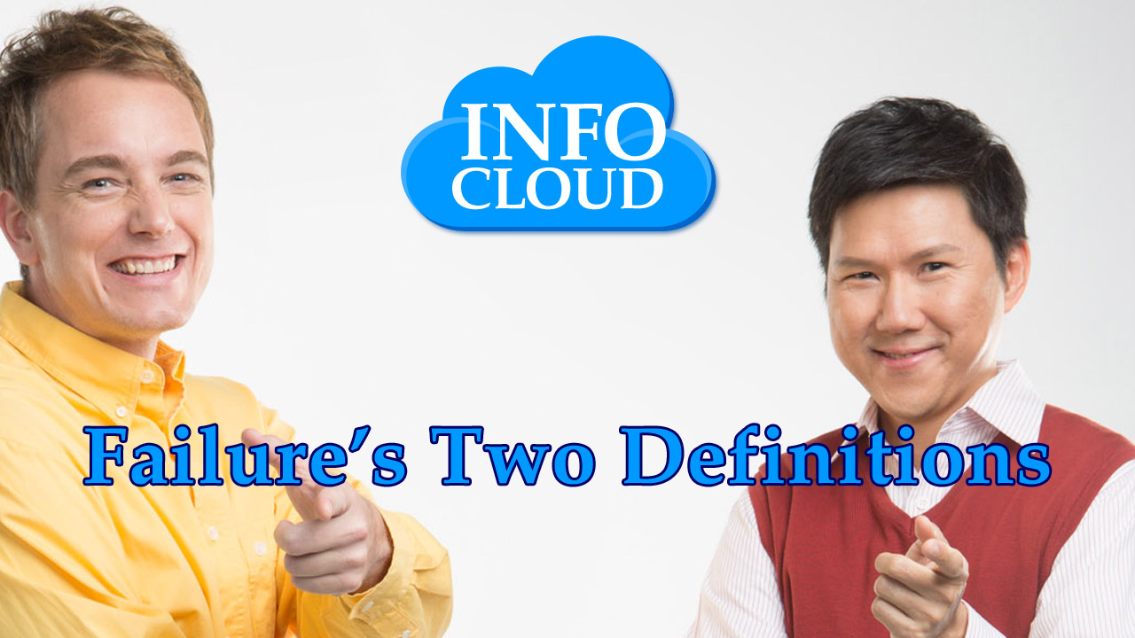 【Info Cloud】Failure's Two Definitions
