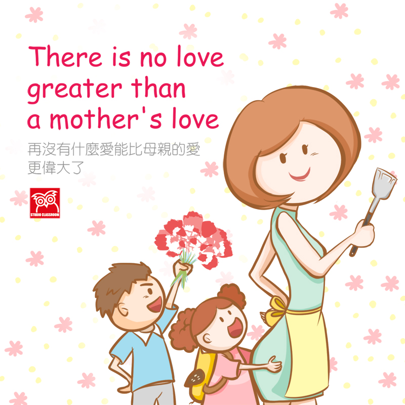 There is no love greater than a mother's love