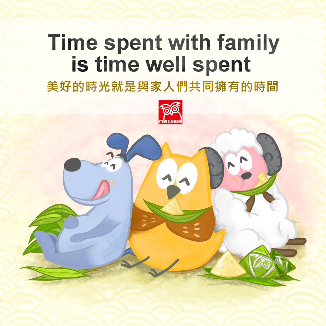 Time spent with family is time well spent.