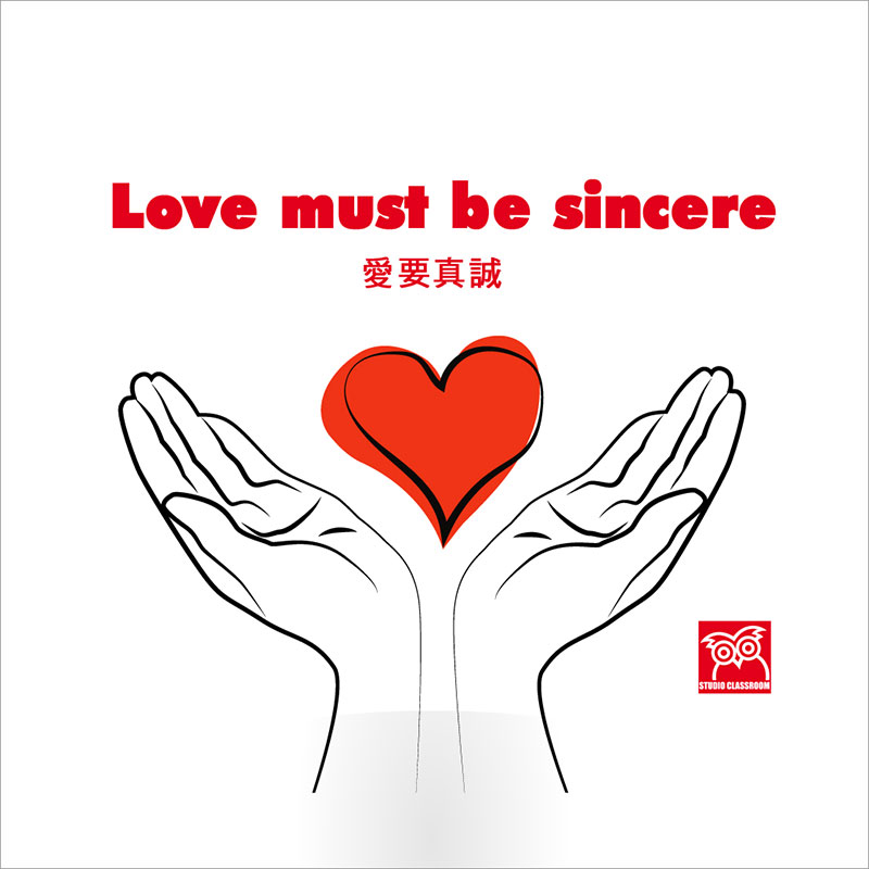 Love must be sincere