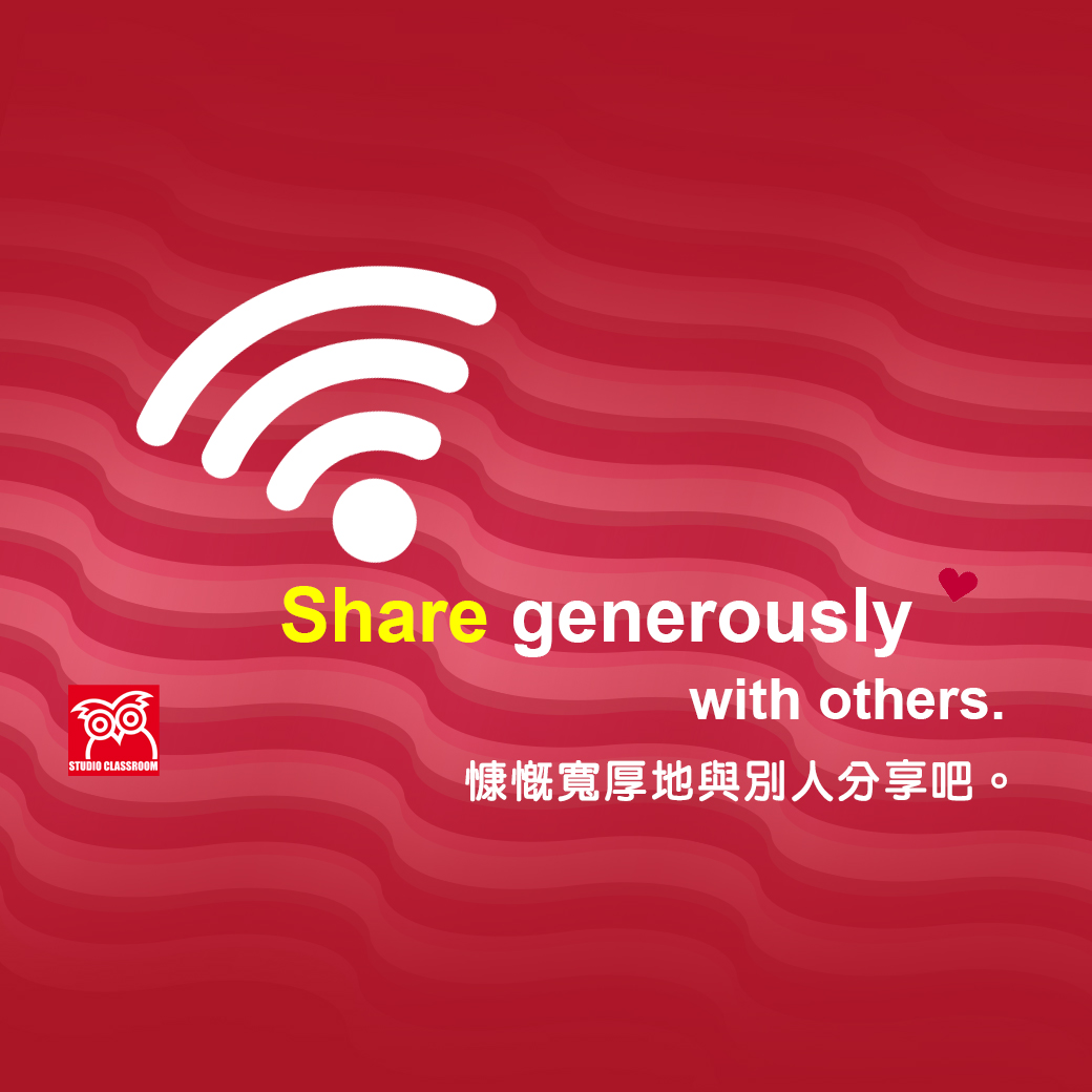 Share generously with others.