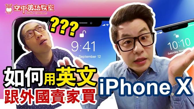 How to buy an iPhone X online?