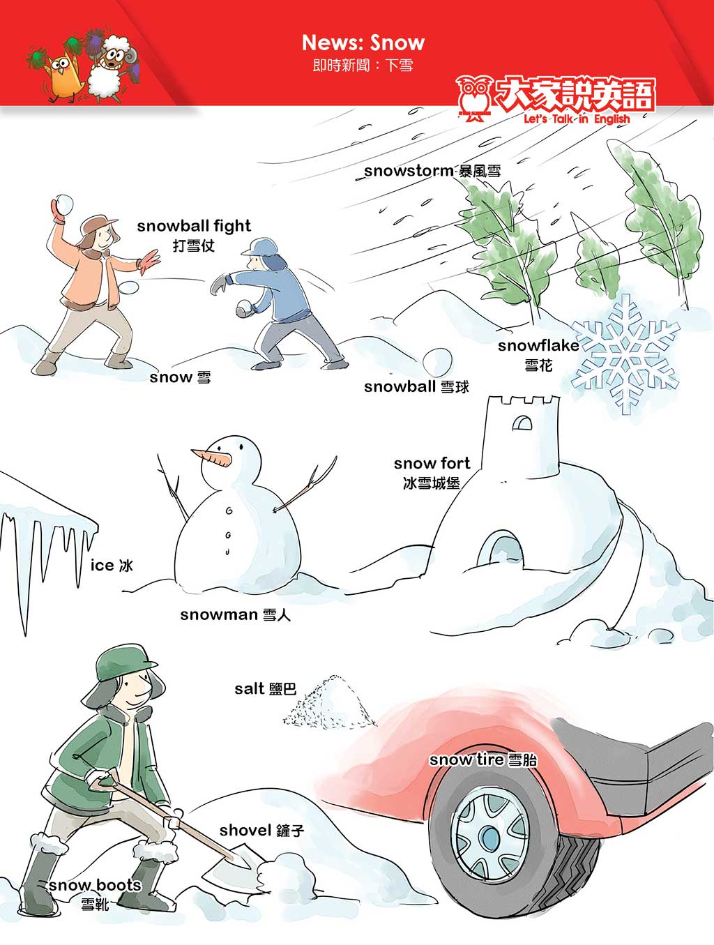 【VisualEnglish】News: Snow