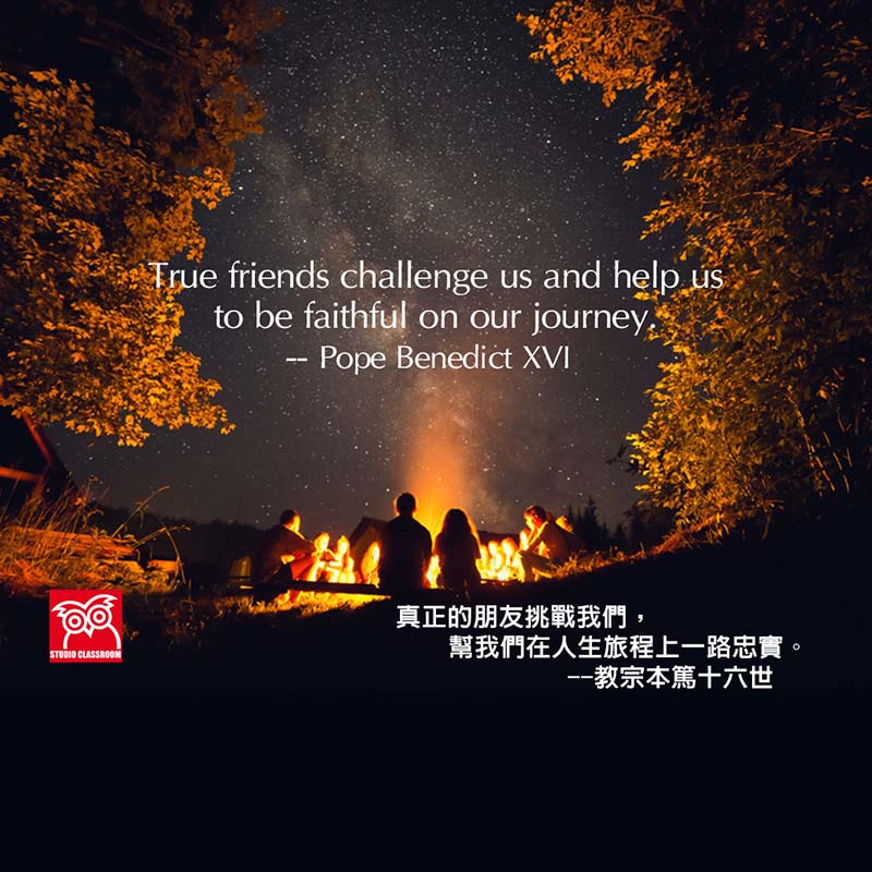 True friends challenge us and help us to be faithful on our journey. - Pope Benedict XVI