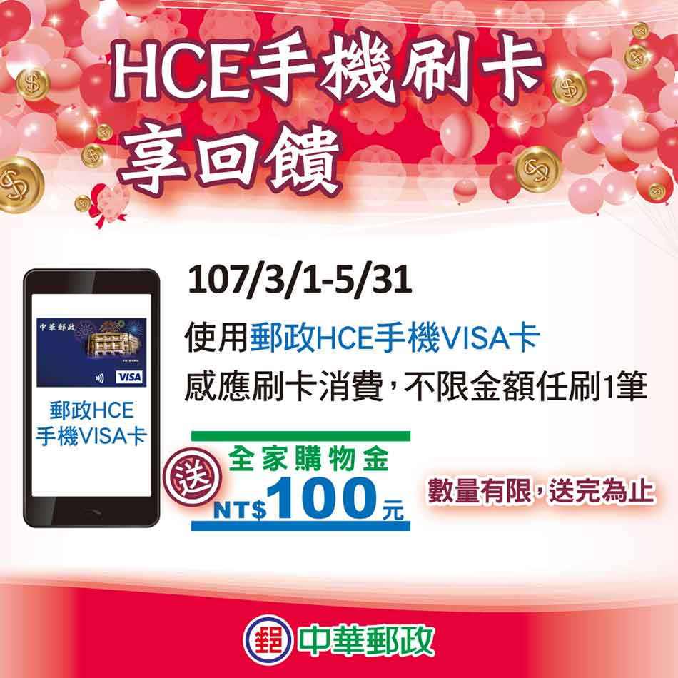 【Ads】Alex left his wallet at home, ____ used his post office Visa Debit card's mobile wallet feature to go shopping.