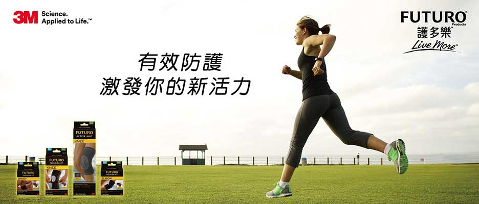 【Ads】Leo wears protective gear, _____ knee supports, when he goes running to prevent sports injuries.